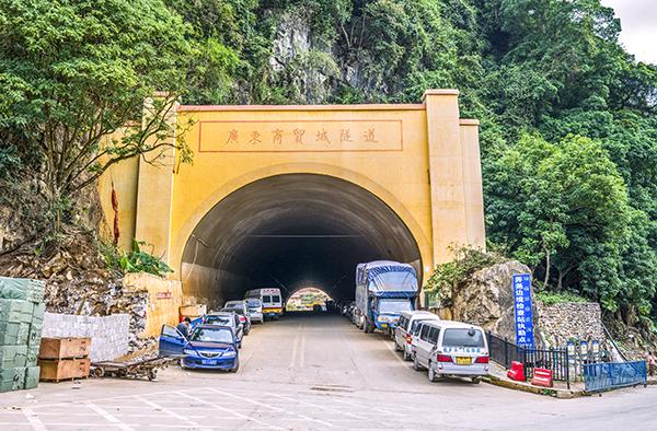 凭祥广东商贸城项目配套隧道工程