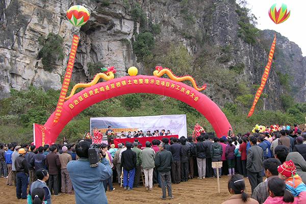 武鸣县双桥镇土地整治(自治区第一个土地整治示范项目)开工庆典