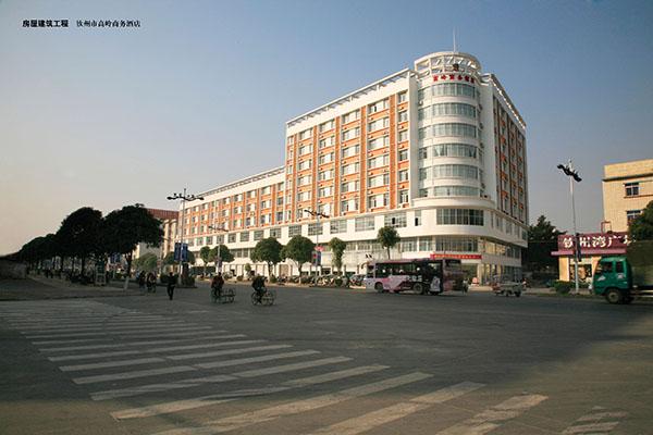 钦州市高岭大酒店